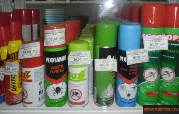 Защитные средства от насекомых в ассортименте!