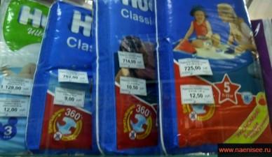 Памперсы для малышей по доступным ценам!